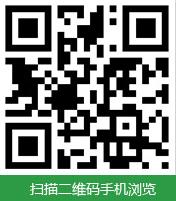 洛阳采润环保材料有限公司