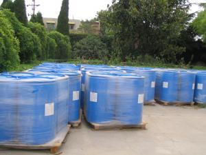肥料增效剂 (2)