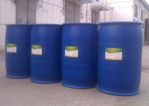 聚雷火电竞平台登录氨酸 (3)